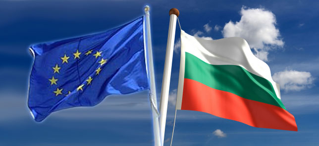 Bulgaria, 10 years in the EU